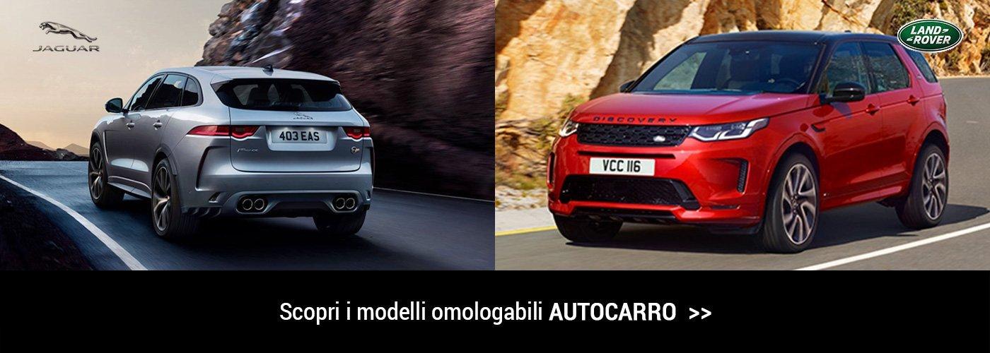 Jaguar e Land Rover in versione autocarro