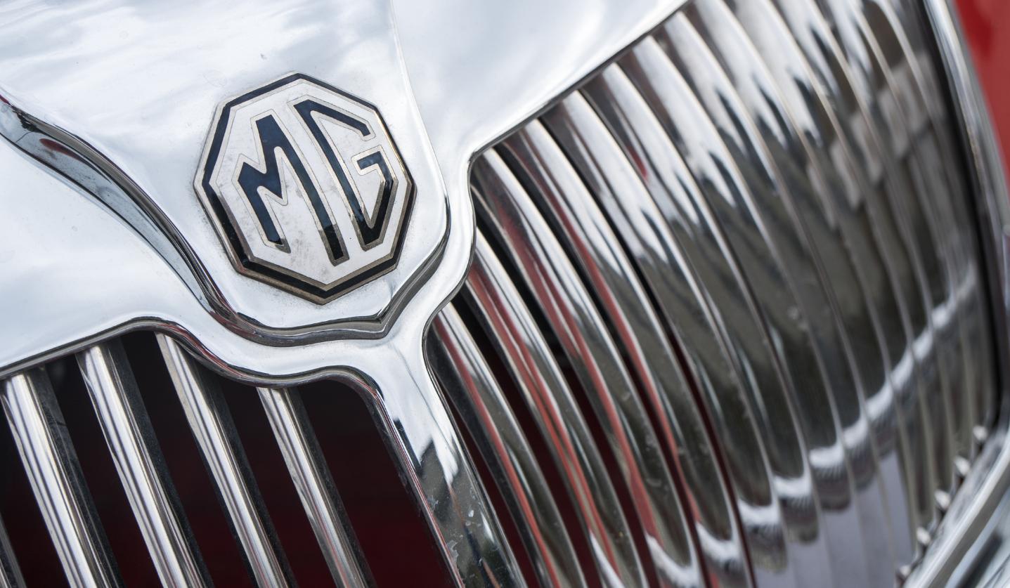 MG, logo dello storico marchio di auto